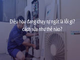 What is the air conditioner running by itself? how to fix it?