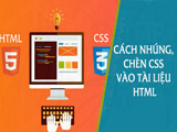 How to embed and insert CSS into HTML documents