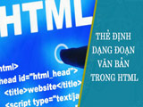 The paragraph formatting tags in HTML