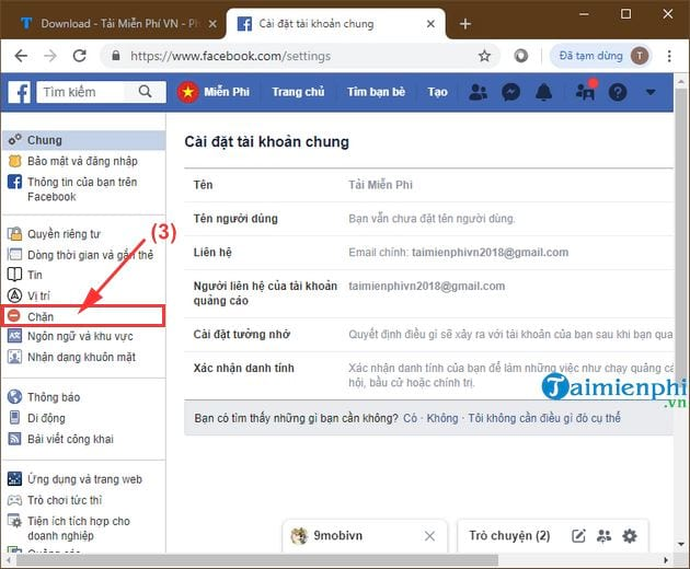 how to join to join on facebook 4