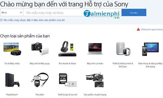 how to sign up for sony 16