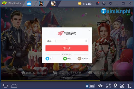 how to download and play chinese mobile server 11