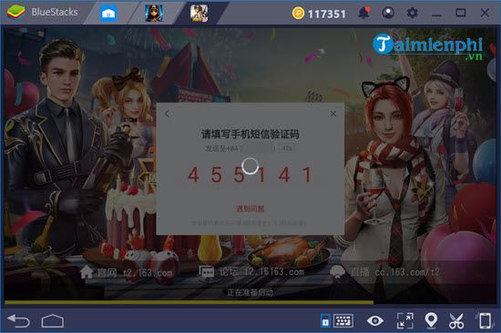 how to download and play chinese mobile server 12