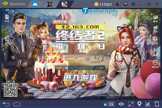 how to download and play chinese mobile server 13