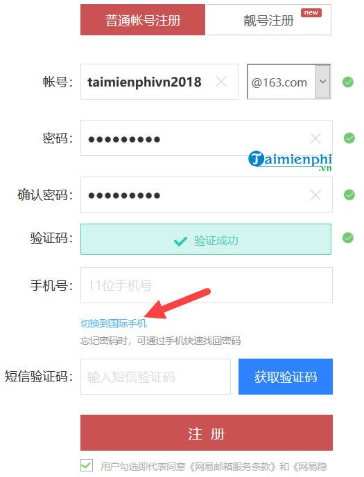how to download and play chinese mobile server 4
