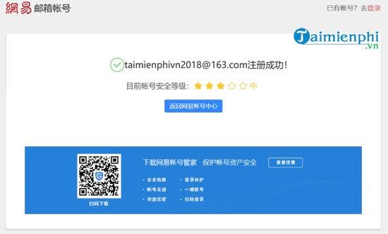 how to download and play chinese mobile server 7
