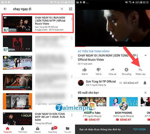 how to view youtube view on computer and phone 8