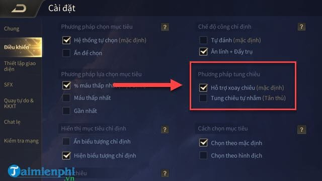 how to set up mobile related settings to play better than 10