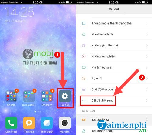 how to find the familiar xiaomi phone 2