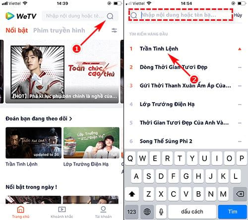 how to watch movies on wetv 3