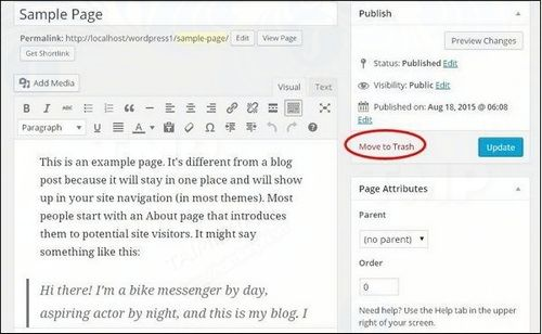 How to delete page delete page in wordpress 4