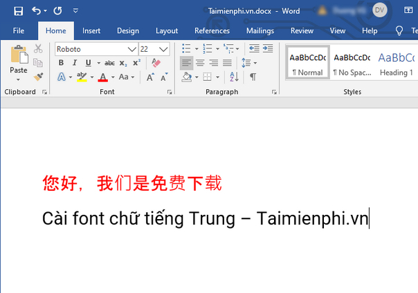 set Chinese font on computer 4