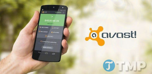2017 avast mobile security 2017