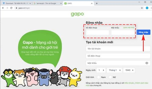 guide to gapo name on computer 2