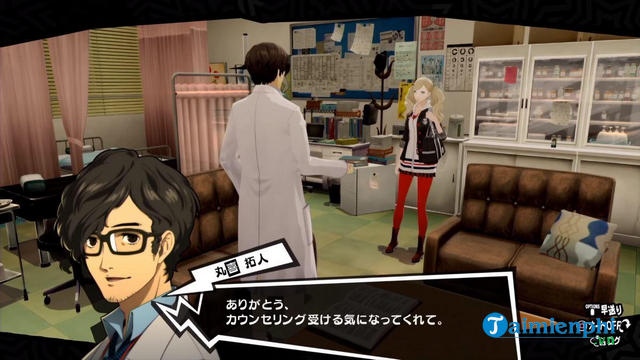 persona 5 royal sap what is hot 3