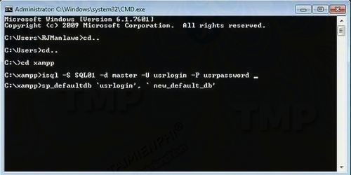 Fix sql server login error that 2