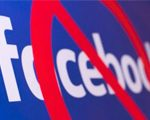 Locked Facebook account error 030, reasons and ways to prevent it