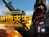 The error when playing PUBG Mobile server China