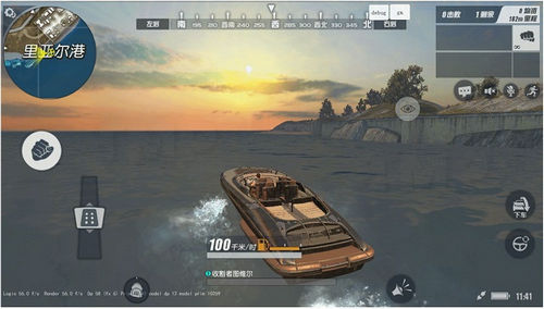 Cano raise money in the jungle by two chien in rules of survival 4